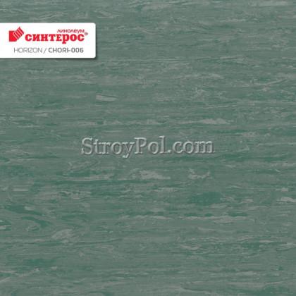 Линолеум гомогенный Sinteros Horizon 006