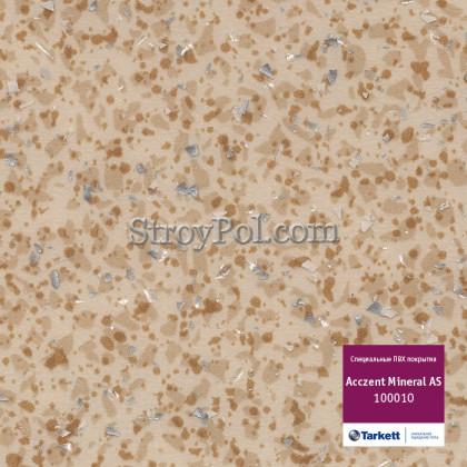 Линолеум коммерческий антистатический Tarkett Acczent mineral AS 100010