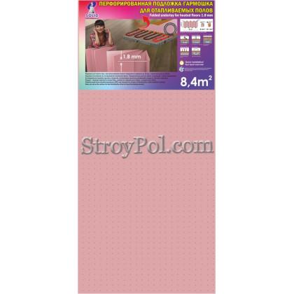 Подложка-гармошка ТМ Солид Розовая (8,4 м2) 1,8 мм